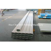 Buy cheap Steel Pipe Square Downspout Roll Forming Machinery Full Automatic 8 - 10m/Min from wholesalers