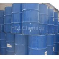 China Chemical Catalyst cas 15875 13 5 Desmorapid 1,3,5-Tris(dimethylaminopropyl)-1,3,5-hexahydrotriazine wholesale