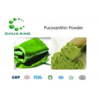 China Off White Powder Natural Seaweed Extract / Fucoidan Powder Fucoxanthin CAS 3351 86 8 wholesale