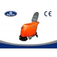 China Dycon Stable Cleaning Machine , Floor Scrubber Dryer Machine With Good Service wholesale