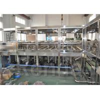 China Big Package 5 Gallon Drinking Water Barrel Filling Machine Stainless Steel Customized wholesale