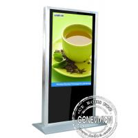 China Key Operation Kiosk Digital Signage , Inside Power Amplifier wholesale