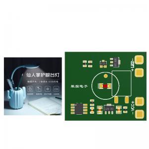 China Apartment DC12V 1A PCB Printed Circuit Board Assembly wholesale