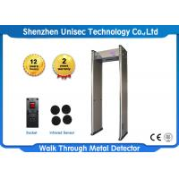 China Walk Though Metal Detecting System Archway Metal Detector Security Gate LCD Display wholesale