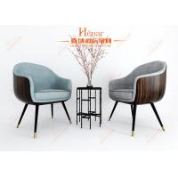 China OEM Modern Dining Room Chairs With Wooden Leg / Metal Capping Fabric Upholstery wholesale