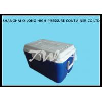 Buy cheap 26L 48h Portable Ice Box Cooler Commercial Cool Boxes 33cans Two Way Handles from wholesalers