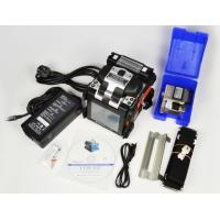 China Sumitomo Type-81C fusion splicer / splicer machine wholesale