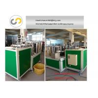 China Automatic paper lid making machine, paper cover making machine for ice cream wholesale