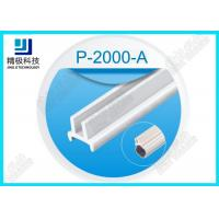 China Aluminium Alloy Tube Glass Card Slot For 5mm Glass Pane And Acrylic Board PP In White P-2000-A wholesale