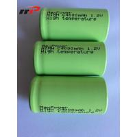 Buy cheap 1.2V C size 4000mAh Nimh Rechargeable Battery Pack UL CE KC IEC SGS TISI product