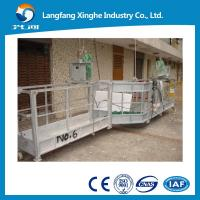 90 degree platform / special suspended platform / adjustable gondola in China with CE