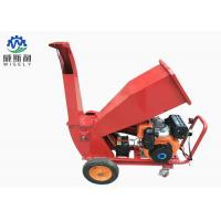 China Tree Branch Wood Chipper Machine / Wood Chipper Shredder 180kg Weight wholesale