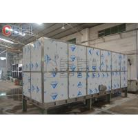 China Stainless Steel 304 Crystal Ice / Edible Ice Cube Maker Machine R22 Refrigerant wholesale