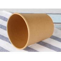 Buy cheap Eco Friendly Paper Soup Cups With Lids , Brown Kraft Paper Soup Containers from wholesalers