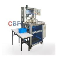 Buy cheap Transparent Entire Surrounding Slow Dissolution Spherical Ice Machine High Efficiency from wholesalers