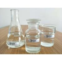 China CAS 124-41-4 Sodium Methoxide In Methanol Drug Raw Material wholesale