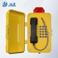China IP67 weatherproof telephone box / Railways Tunnel Emergency Telephone with LED light wholesale