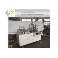 China Automatic meal paper box forming machine, lunch box paper folding machine wholesale