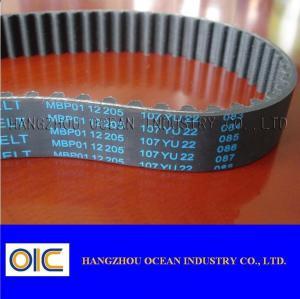 China Power Transmission Auto V Belt , type AV10 AV13 AV15 AV17 AV20 2AV10 2AV13 2AV15 on sale