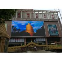 Buy cheap Horizontal Led Wall Screen Display Outdoor , P4 Multi Color Led Display Board from wholesalers
