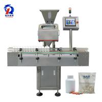 China Fully Automatic Tablet Counter Machine Small Tablet Counting Machine wholesale