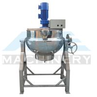 China Vertical Electric Jackted Kettle (50-1000L) for Food (ACE-JCG-E1) wholesale