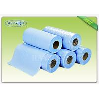 Buy cheap Light Blue PP Nonwoven Disposable Waterproof Bed Sheets Roll for Hospital from wholesalers