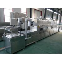 China Microwave Thawing Equipment for Frozen Pork wholesale
