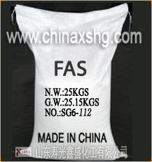 Quality Pulp bleaching agent  FAS for sale