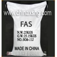 China Pulp bleaching agent  FAS wholesale