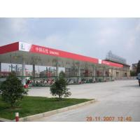 Buy cheap The Introduction for the Comprehensive Installation Project >the Gaoqiao depot reconstruction project of Shanghai Petrochemical Branch,Sinopec from wholesalers