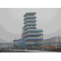 Buy cheap The Introduction for the Comprehensive Installation Project >the steel structure workshop and equipment installation project for glycerol hydrolysis plant. from wholesalers