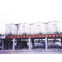 Buy cheap Tank Manufacture and Installation >fuel oil platform project,Gaoqiao petrol station from wholesalers