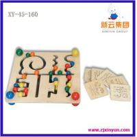 China Educational and simulative toys XY-45-160 wholesale