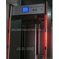 China Walk-through Metal Detector JLS-300(8 Zones-LCD ) Industrial Supplies wholesale