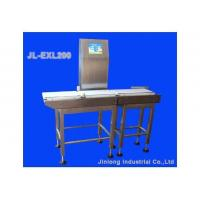 China Auto check weigher JL-EXL200 (High speed) Industrial Supplies wholesale