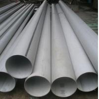 China industrial welded pipe wholesale