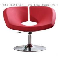 China adjustable leisure chair wholesale