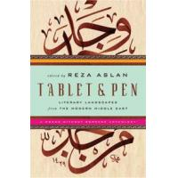 China Anthologies Tablet & Pen: Literary Landscapes from the Modern Middle East Tablet & Pen wholesale