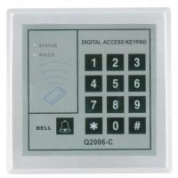 Buy cheap RD-228 Q2006-C Access Controller - Q2006-C from wholesalers