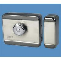 Buy cheap RD-228 RD-224 Electric Control Lock - RD-224 from wholesalers