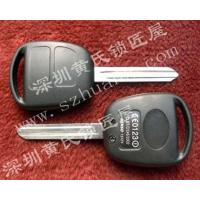 China 3).Car ID4C clone chip Key Duplicable Auto Chip Key (TOYOTA STYLEwithout battery) wholesale