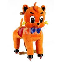 China KLT-Z057 Ride on toy wholesale