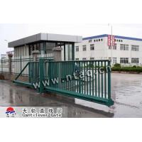 Buy cheap Cantilever Sliding Gates from wholesalers
