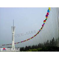 Buy cheap Flag Pole from wholesalers