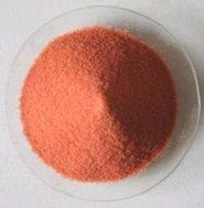 Quality Feed additiveCobalt sulphateChemical formula:CoSO4.7H2O for sale