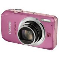 Buy cheap Canon Ixus 1000 HS Digital Camera  Pink from wholesalers