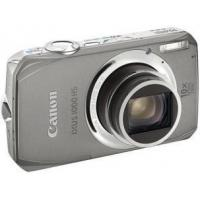 Buy cheap Canon Ixus 1000 HS Digital Camera  Silver from wholesalers