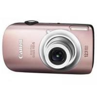 Buy cheap Canon Ixus 110 IS Pink Digital Camera from wholesalers