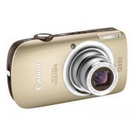 Buy cheap Canon Ixus 110 IS Gold Digital Camera from wholesalers